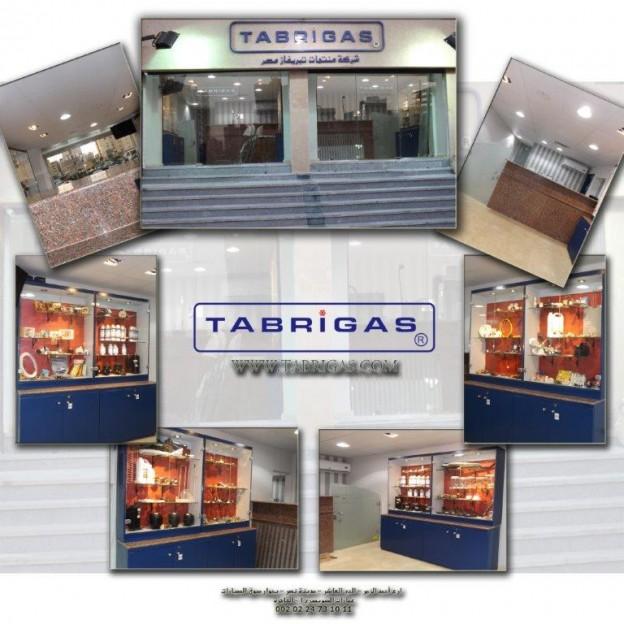TABRIGAS FLYER